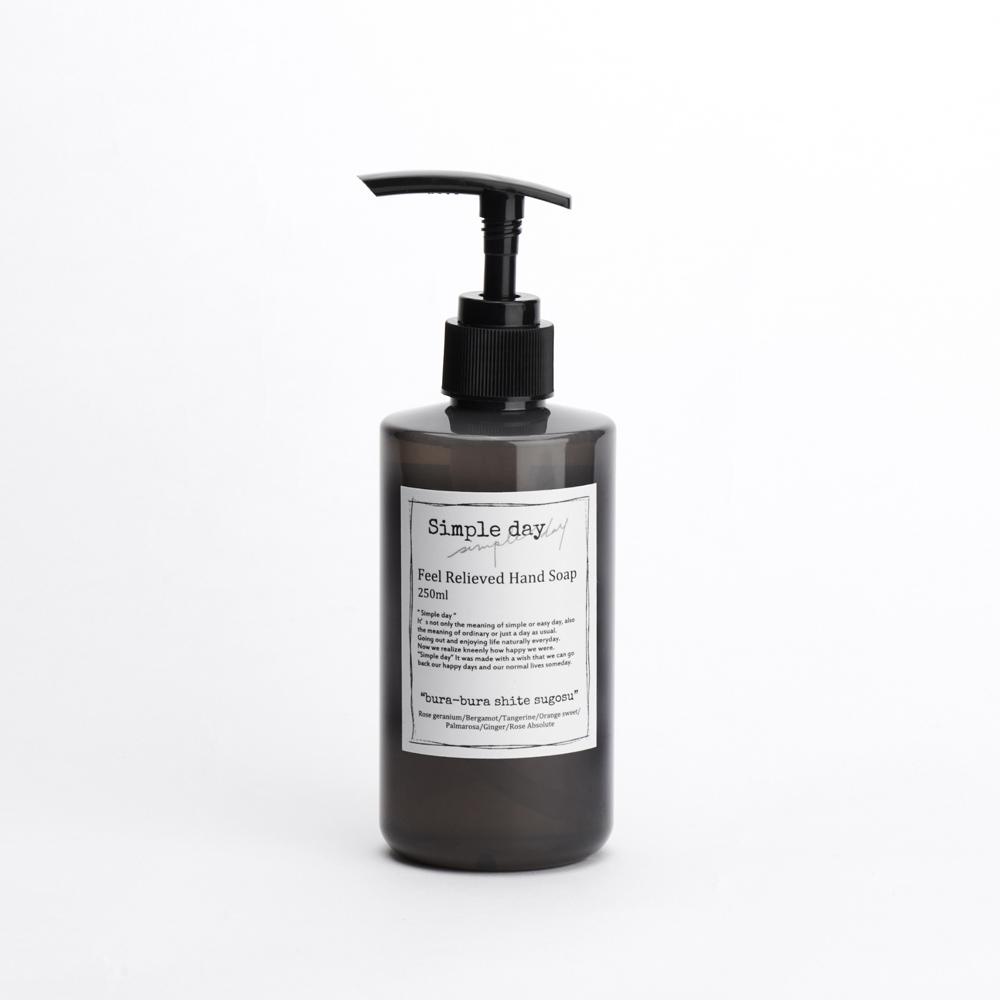 """Feel Relieved Hand Soap """"bura-bura shite sugosu"""""""